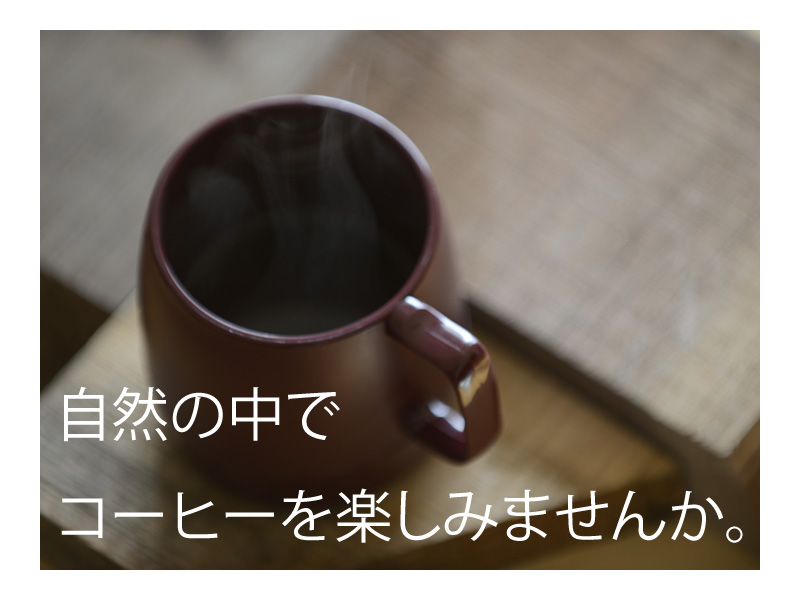 cafe_photo